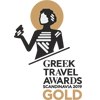 Greek Travel Awards - Best Luxury Hotel Resort - Gold